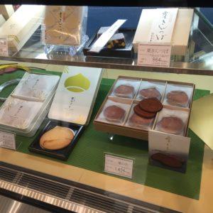 chestnut-cakes
